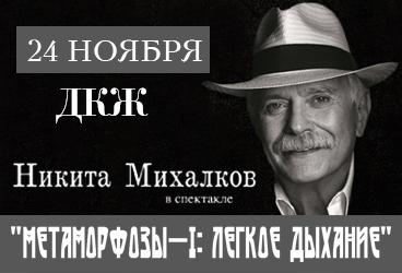 Покупка билетов на концерт в новосибирске афиша театра серов