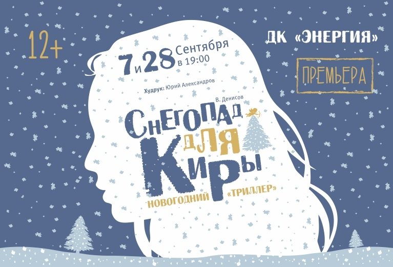 Новосибирск заказать билет в театр дон кихот мариинский театр купить билет