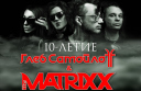 Глеб Самойлов & the Matrixx (еx.Агата Кристи)