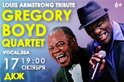 Gregory Boyd Quartet (USA). Louis Armstrong tribute