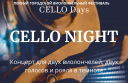 Cello night